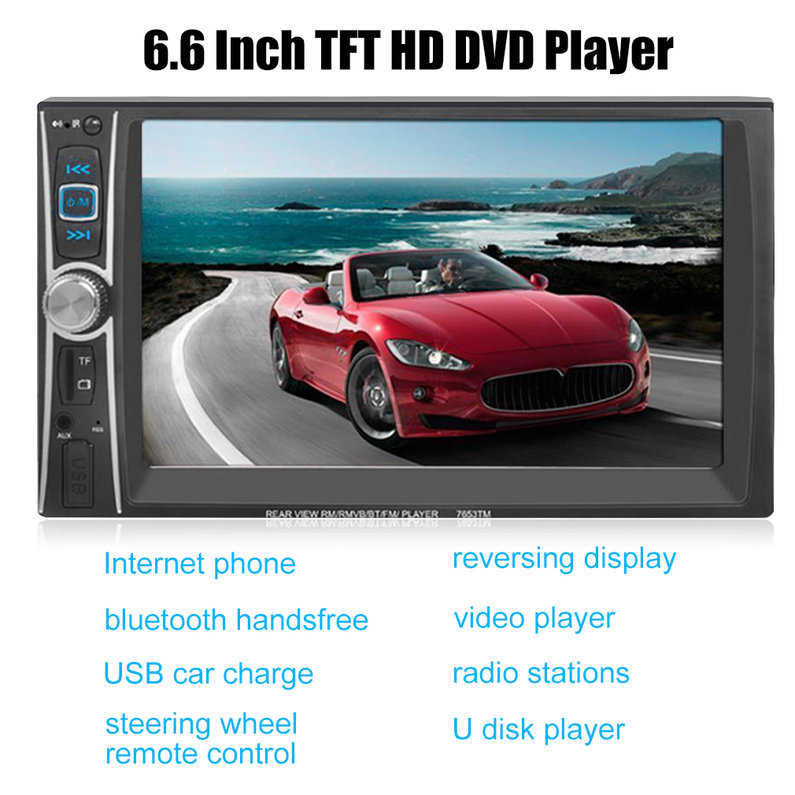 Hot Sale 7563TM Car 6.6 Inch TFT HD DVD Player Vehicle Head Unit Stereo MP3 Player(Black And Silver)